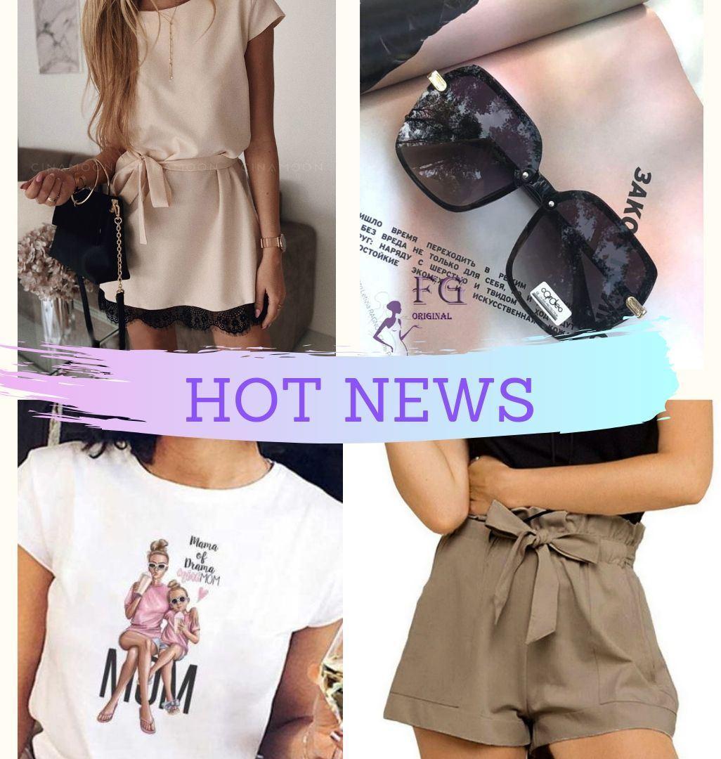 04563109 Новинки от TM Fashion Girl уже в продаже!. Новости компании «TM Fashion»