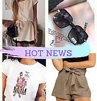 Новинки от TM Fashion Girl уже в продаже!