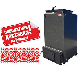 Шахтный твердотопливный котел Холмова Zubr 10 кВт