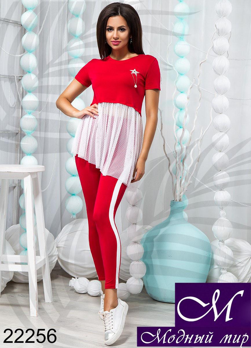 Женский спортивный костюм красный + черный (р. 42-44, 44-46) арт. 22256