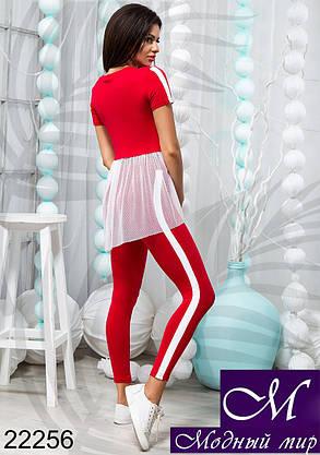 Женский спортивный костюм красный + черный (р. 42-44, 44-46) арт. 22256, фото 2