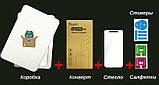Захисне скло повний клей для LeEco Cool1 / LeRee Le 3 / Coolpad / Cooldual / Cool Play 6, фото 3