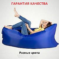 Ламзак Lamzac надувной лежак двухслойный, матрас шезлонг с чехлом оригинал