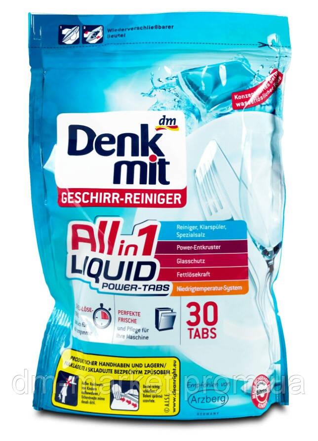 Капсулы для посудомоечных машин Denkmit All-in-1 Liquid Power-Tabs, 30 шт.