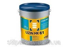 Uzin MK61: клей для паркета на водной основе (Германия)
