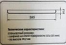 Панель стельова  металева біла 600*600 Армстронг, фото 2