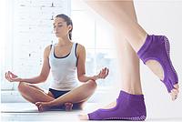 Носки для йоги с открытыми пальцами и открытым сводом