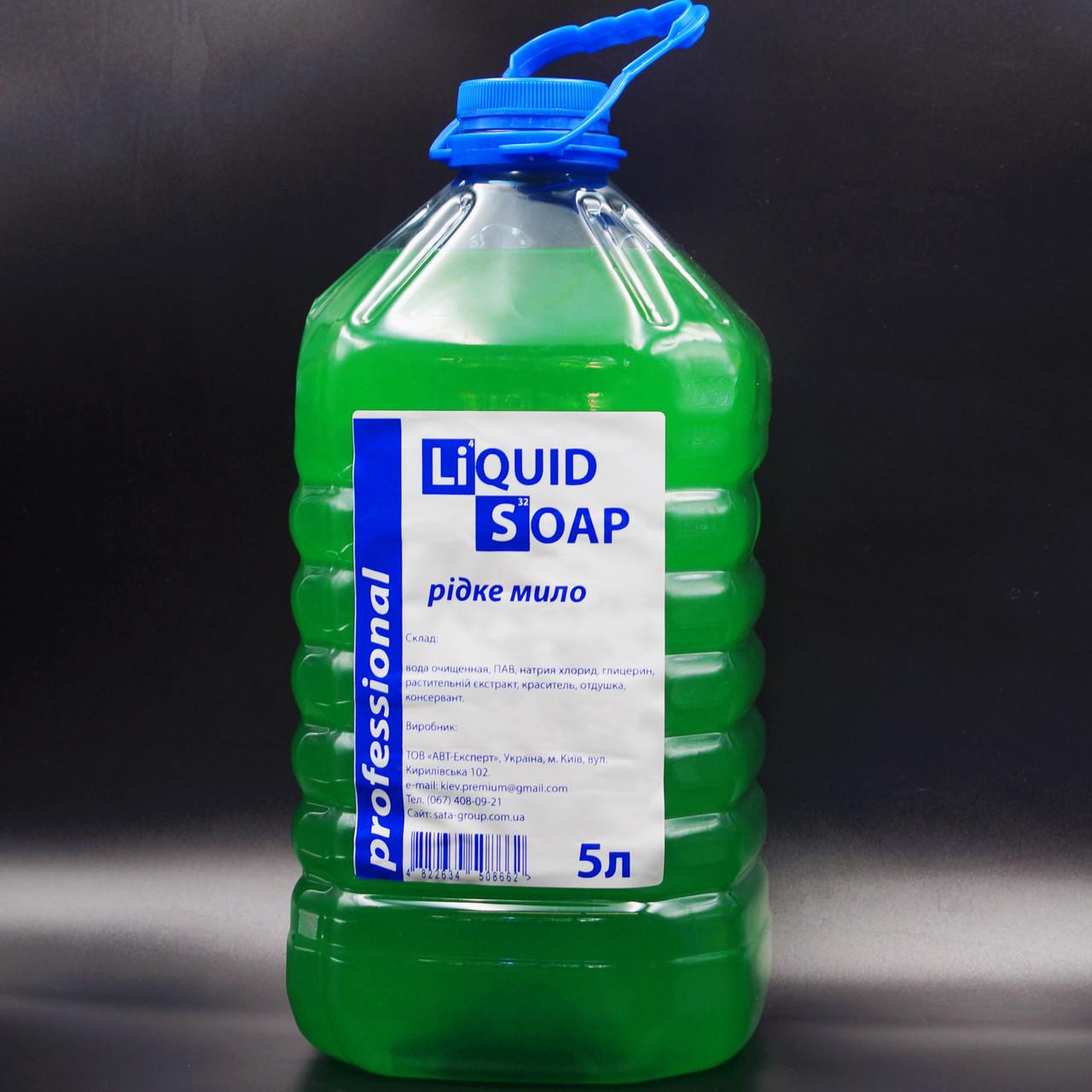 Жидкое мыло для рук 5л Liquid Soap аромат дыни