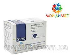 Тест-смужки Bionime GS300