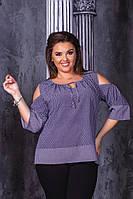 Стильная женская легкая котоновая блуза батал с открытым плечом на рукавах 3/4  (р-ры 60-62).  Арт-1009/11, фото 1