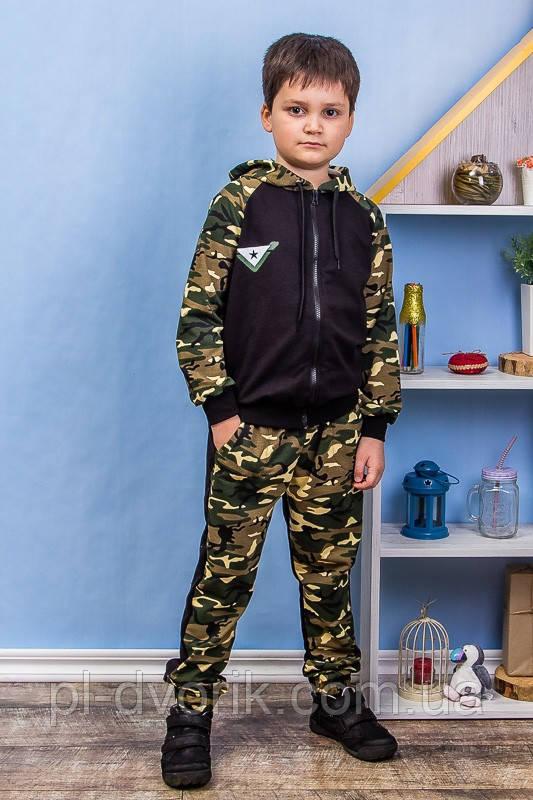 Костюм для мальчика  Костюм для мальчика  Модель: 6055-055-33 рост и   цена 92- 255 грн 98-260 грн 104 -265 гр