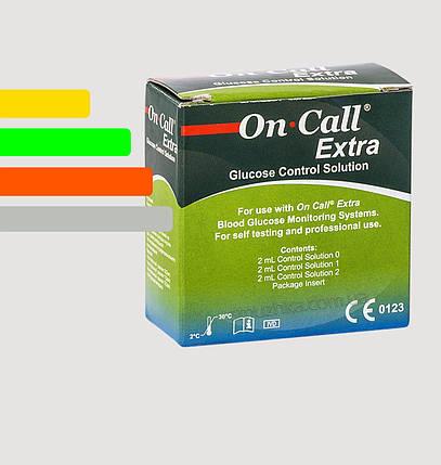 Тест полоски для глюкометра On Call Extra #50 - Онкол Экстра 50шт., фото 2
