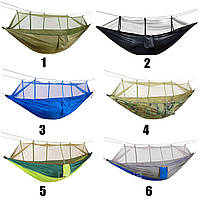 Гамак с москитной сеткой нейлоновый. Гамак - палатка походной для отдыха на природе и рыбалки