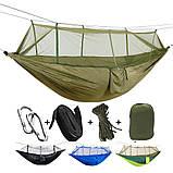 Гамак с москитной сеткой нейлоновый. Гамак - палатка походной для отдыха на природе и рыбалки, фото 2