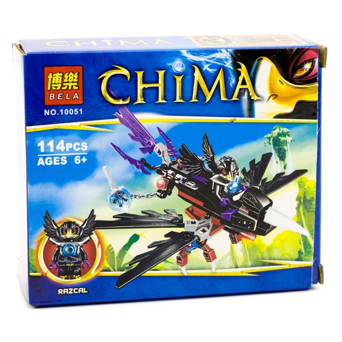 """Конструктор """"Legends of Chima"""" """"Планер ворона Разкала"""" 10051"""