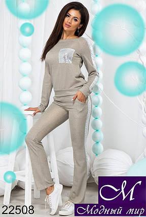 Стильный женский спортивный костюм (р. 42, 44, 46) арт. 22508, фото 2