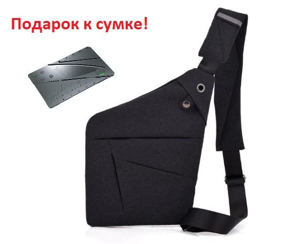 Мужская сумка через плечо Cross body (кросс-боди). Оригинал