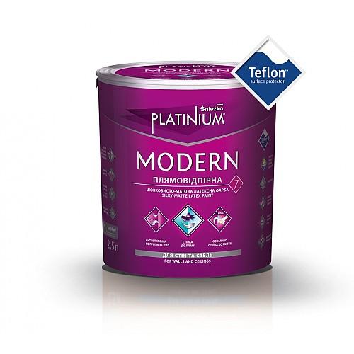 Краска латексная МОЮЩАЯСЯ Снєжка PLATINIUM  MODERN  (База С)  2,5л/2,68 кг