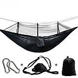 Гамак с москитной сеткой нейлоновый. Гамак - палатка походной для отдыха на природе и рыбалки, фото 6