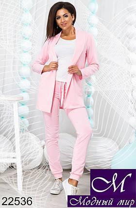Женский стильный розовый спортивный костюм (р. 42, 44, 46) арт. 22536, фото 2