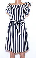 Платье летнее в полоску с открытыми плечами (44-46)