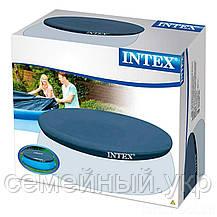 Тент - чехол 366 см для круглого надувного бассейна Intex 28022, фото 3