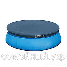 Тент - чехол 366 см для круглого надувного бассейна Intex 28022, фото 2
