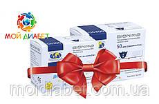 Тест-смужки Bionime GS300 2 упаковки