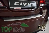 Nataniko Накладка на бампер с загибом Honda CIVIC IX 4D FL
