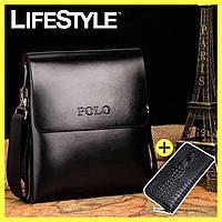 Стильная мужская сумка Polo Videng + портмоне Aligator в Подарок!
