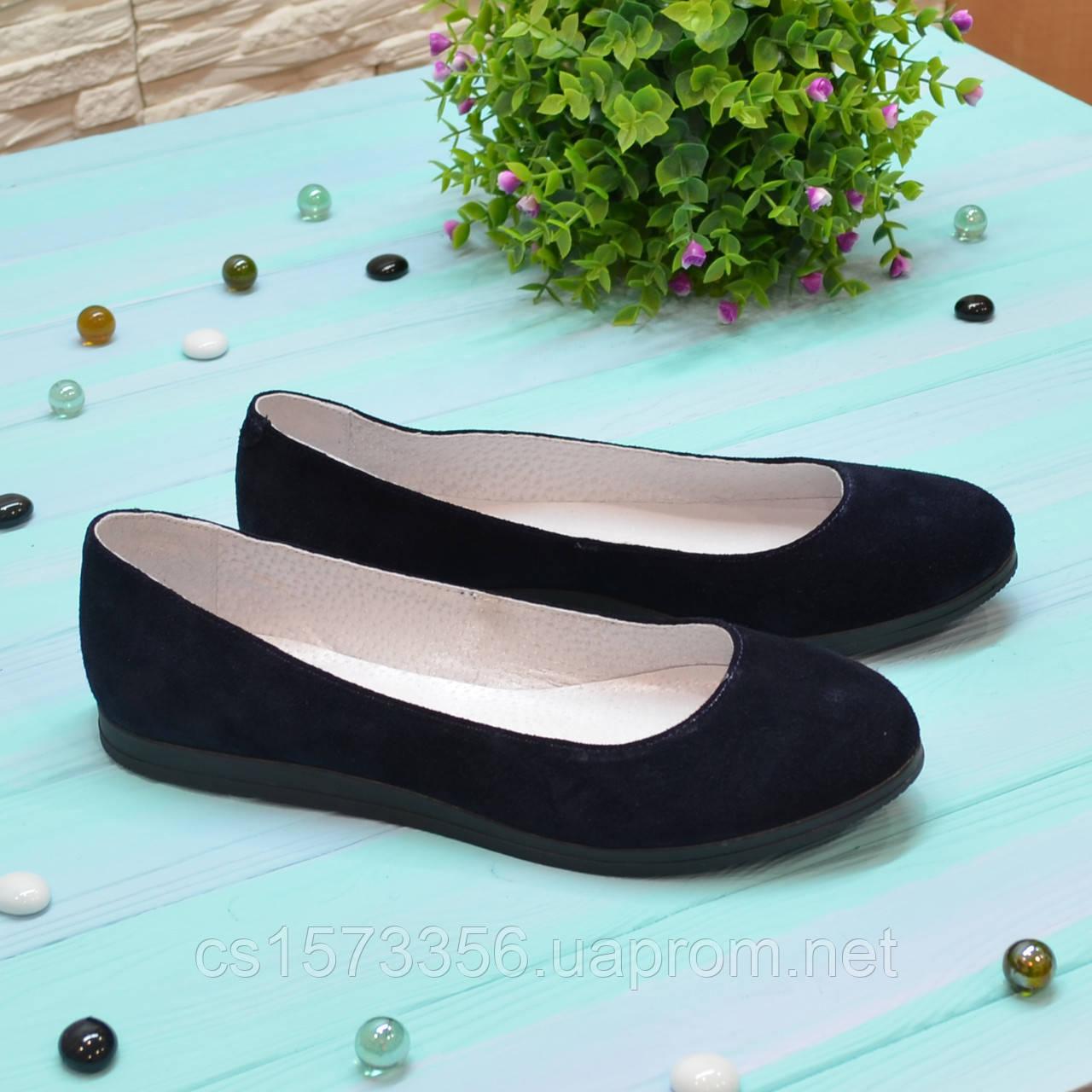 Туфли женские замшевые на низком ходу, цвет синий