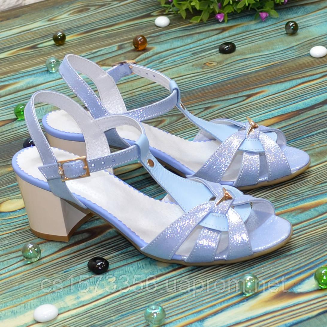 Босоножки женские кожаные на невысоком устойчивом каблуке, цвет голубой