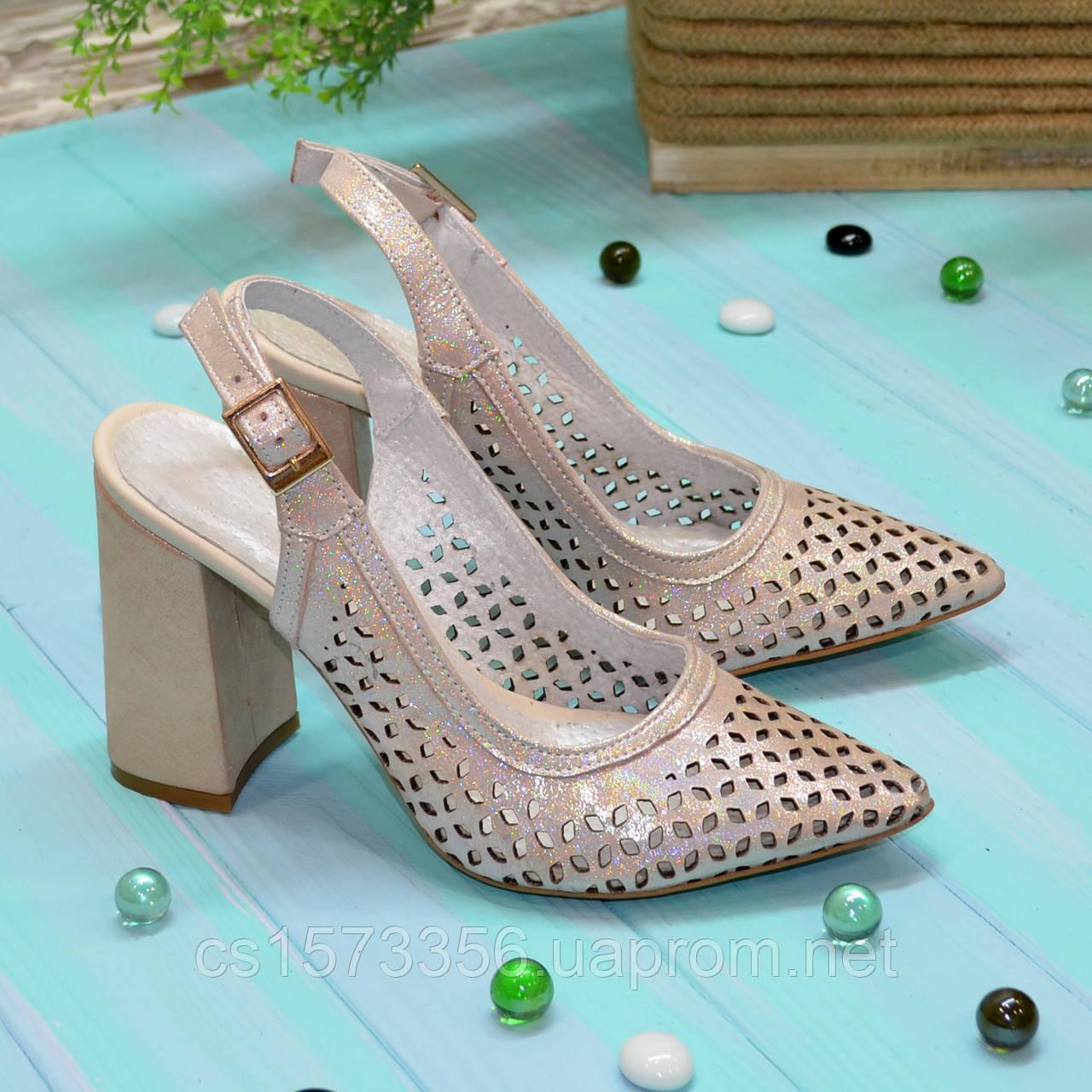 Туфли кожаные перфорированные на устойчивом каблуке, цвет розовый
