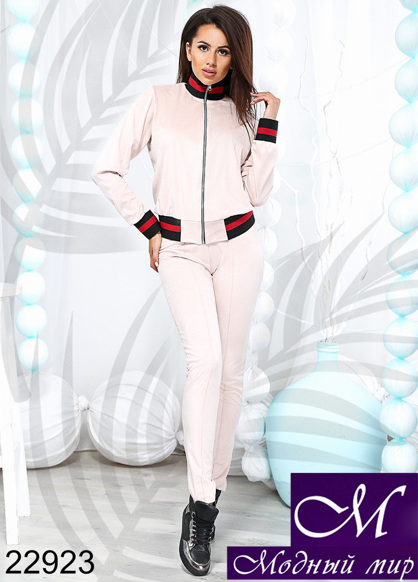 Женский спортивный костюм мастерка + брюки (р. 42-44, 44-46) арт. 22923