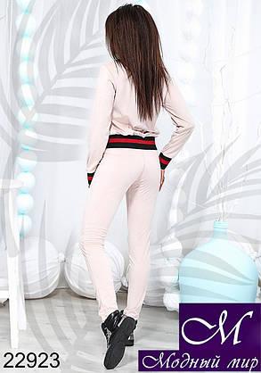 Женский спортивный костюм мастерка + брюки (р. 42-44, 44-46) арт. 22923, фото 2