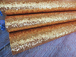 Экокожа (кожзам) с крупными блестками на тканевой основе, ЧЕРВОННОЕ ЗОЛОТО, 20х30 см