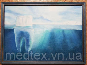 Картина на стоматологическую тематику