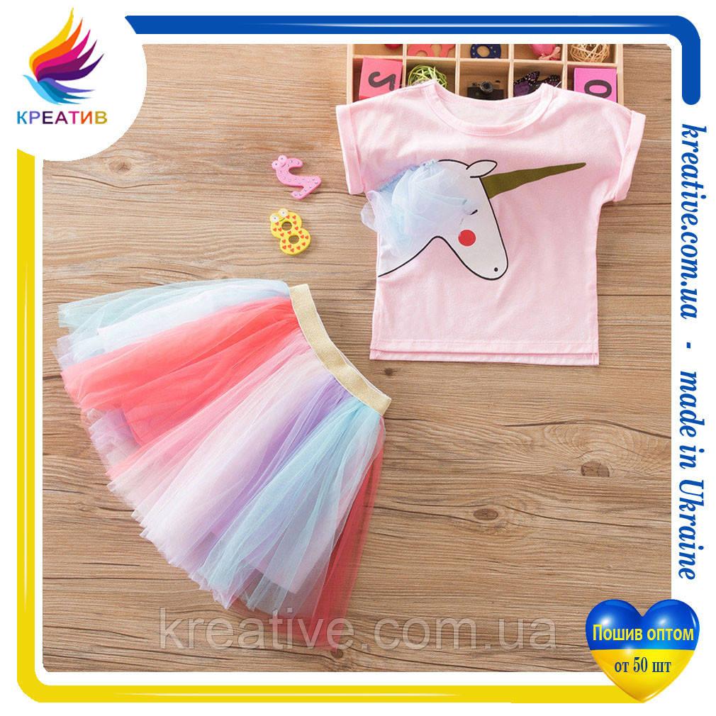 d96ffbebb811e Детские юбки пачки + футболка для занятия танцами под заказ (оптом ...