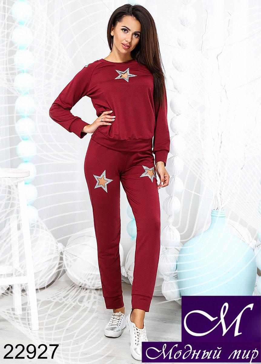 Стильный женский бордовый спортивный костюм (р. 42-44, 44-46) арт. 22927