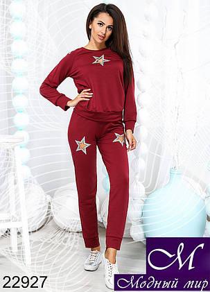 Стильный женский бордовый спортивный костюм (р. 42-44, 44-46) арт. 22927, фото 2