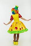 Клоунесса Ромашка женский карнавальный костюм \ размер универсальный \ BL - ВЖ328, фото 2