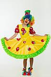 Клоунесса Ромашка женский карнавальный костюм \ размер универсальный \ BL - ВЖ328, фото 3