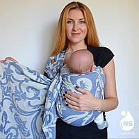"""Слинг с кольцами Вензель (хлопок) для переноски детей с рождения до 2 лет ТМ """"Nashsling"""" Синий"""