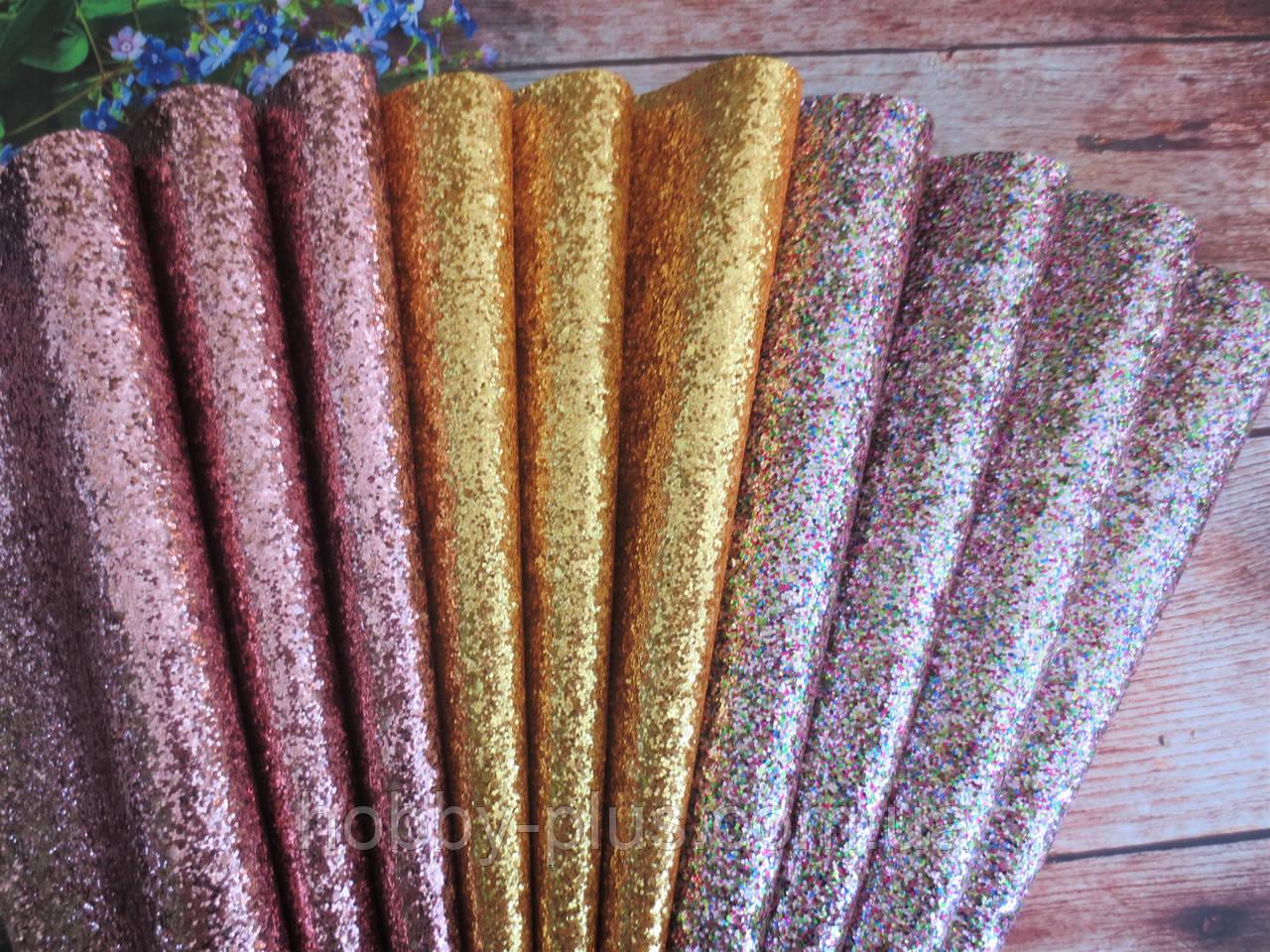 Набор экокожи (кожзама) с крупными блестками на тканевой основе, цвет МИКС, 20х30 см, 10 листов/упаковка