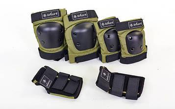 Защита наколенники, налокотники, перчатки Zelart METROPOLIS (р-р M-L, хаки)