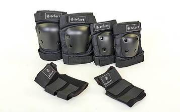 Защита наколенники, налокотники, перчатки Zelart METROPOLIS (р-р M-L, черный)