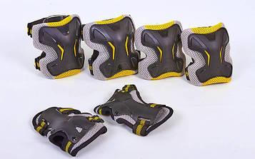 Защита наколенники, налокотники, перчатки Zelart GRACE (р-р M-L, черно-желтый)