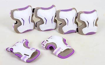 Защита наколенники, налокотники, перчатки Zelart GRACE (р-р M-L, бело-фиолетовый светлый)