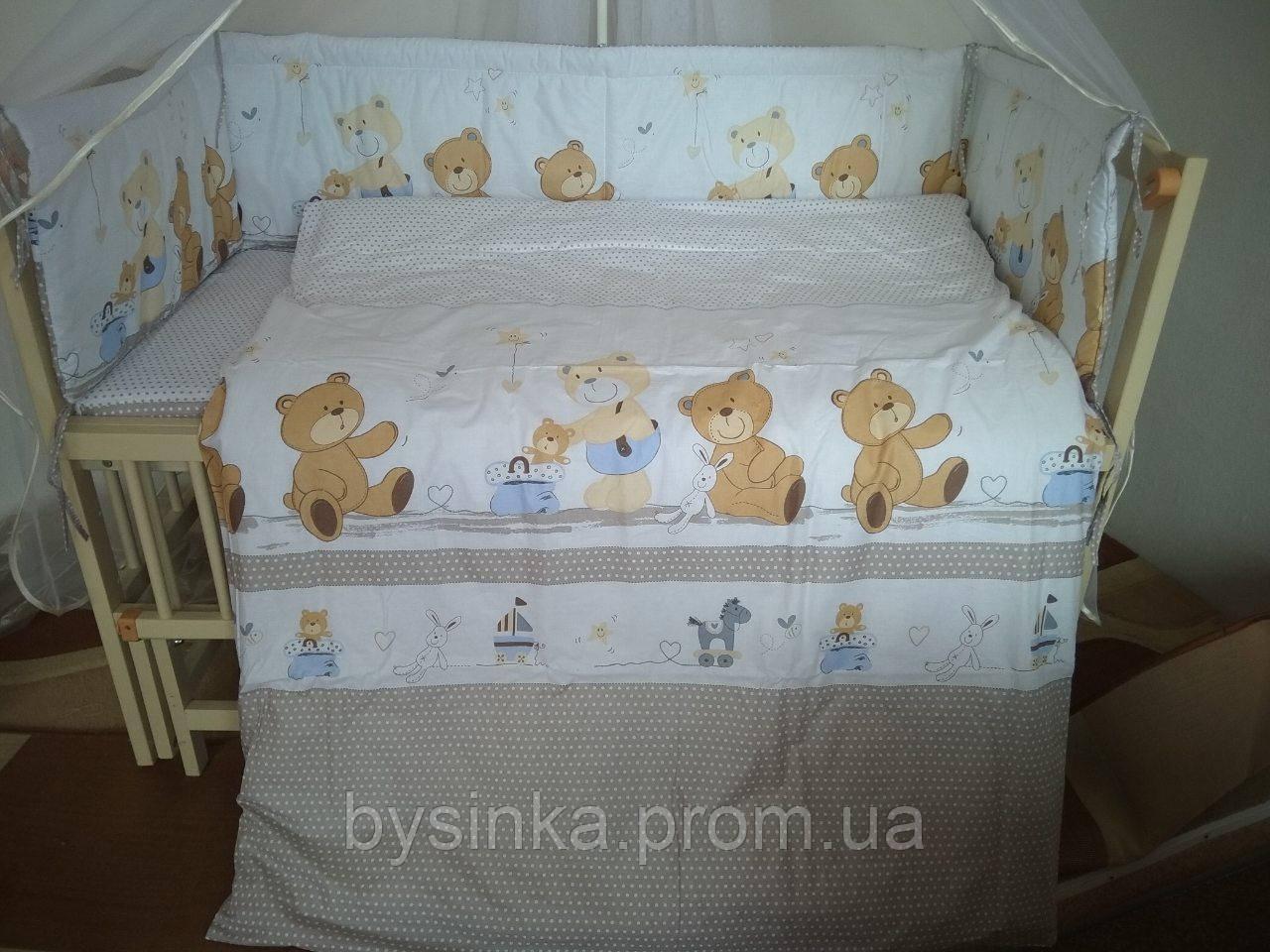Бортики защитные в кроватку новорожденного. Organic cotton - Коллекция для новорожденных