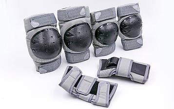 Защита детская наколенники, налокотники, перчатки HYPRO SK-6968GR